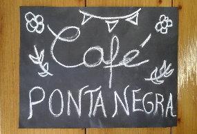 Café Ponta Negra