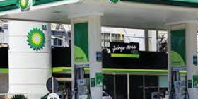 Petroconde Distribuição Combustiveis